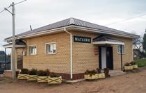 строить магазин город Нижний Новгород
